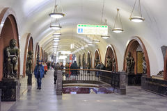 Ploshad Revolutsii Metro station on November 25, 2016 in Moscow Royalty Free Stock Photos