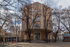 PLOVDIV, ΒΟΥΛΓΑΡΙΑ - 30 ΔΕΚΕΜΒΡΊΟΥ 2016: Οικοδόμηση Plovdiv πανεπιστημιακό Paisii Hilendarski Στοκ Εικόνες