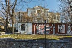 PLOVDIV, ΒΟΥΛΓΑΡΙΑ - 2 ΙΑΝΟΥΑΡΊΟΥ 2017: Οικοδόμηση του γκαλεριού τέχνης στην πόλη Plovdiv Στοκ εικόνες με δικαίωμα ελεύθερης χρήσης