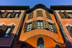 PLOVDIV, ΒΟΥΛΓΑΡΙΑ - 2 ΙΑΝΟΥΑΡΊΟΥ 2017: Οικοδόμηση του μουσείου ιστορίας σε Plovdiv, Βουλγαρία Στοκ φωτογραφίες με δικαίωμα ελεύθερης χρήσης