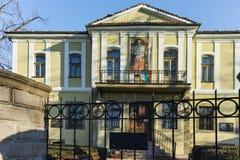PLOVDIV, ΒΟΥΛΓΑΡΙΑ - 2 ΙΑΝΟΥΑΡΊΟΥ 2017: Σπίτι από την περίοδο βουλγαρικής αναγέννησης στην παλαιά πόλη Plovdiv Στοκ φωτογραφίες με δικαίωμα ελεύθερης χρήσης