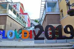 Plovdiv 2019, Βουλγαρία Στοκ Εικόνες