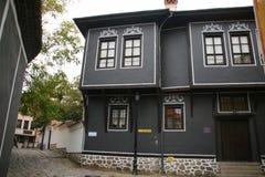 Plovdiv κεντρικός, Βουλγαρία Στοκ εικόνες με δικαίωμα ελεύθερης χρήσης