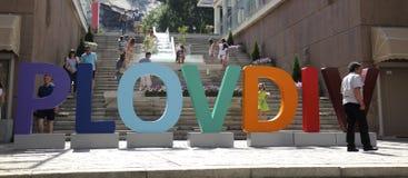 Plovdiv 2019 Fotos de archivo libres de regalías
