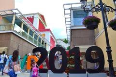 Plovdiv, Bulgária imagens de stock royalty free