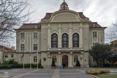 PLOVDIV, BULGARIA - 30 DE DICIEMBRE DE 2016: Edificio ayuntamiento en Plovdiv Foto de archivo