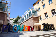PLOVDIV, BULGARIA - 26 JUNE 2015 Stock Photo