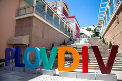 PLOVDIV, BULGARIA - 26 JUNE 2015 Royalty Free Stock Photos