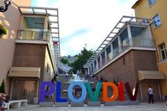 Plovdiv, Bulgarije Royalty-vrije Stock Foto's