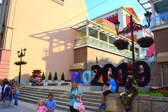 Plovdiv, Bulgarije Stock Fotografie