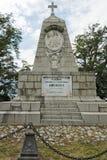 PLOVDIV, BULGARIJE 11 JUNI, 2017: Het monument aan Keizer Alexander II bij de heuvelheuvel van Bunardzhik tepe van libertadors in Stock Foto