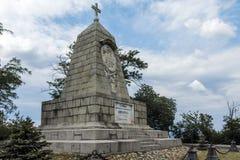 PLOVDIV, BULGARIJE 11 JUNI, 2017: Het monument aan Keizer Alexander II bij de heuvelheuvel van Bunardzhik tepe van libertadors in Stock Afbeelding