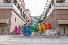 Plovdiv 2019, escaliers de Kamenitza, lettres ensemble Photos stock