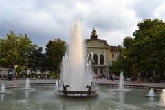 Plovdiv fontanna obraz royalty free