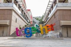Plovdiv 2019, Kamenitza schodki, pisze list Wpólnie Zdjęcia Stock