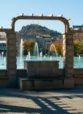 Plovdiv Singing Fountains Stock Photos