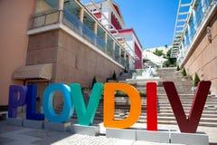 PLOWDIW, BULGARIEN - 26. JUNI 2015 Lizenzfreie Stockfotos