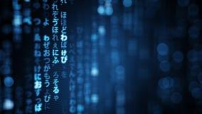 Pluie de Matrix du rendu japonais d'alphabet avec le DOF illustration libre de droits