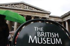 Pluie sur le musée Photo stock