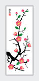 Plum blossom. Plum vector illustration in Chinese art style Royalty Free Stock Image