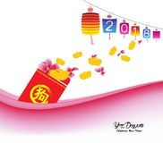 Plum Blossom and ingot Spilled out from red packet. Chinese new year hieroglyph: Dog Stock Images