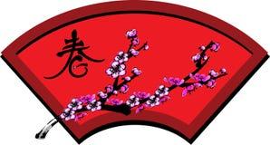 Plum flower. Vector illustration for a artistic plum flower, china art brush painting Royalty Free Stock Images