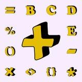 plus, 3D pictogram 3D dat voor Web wordt geplaatst en mobiele algemene begrip van woordenpictogrammen vector illustratie