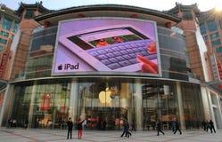 Plus grand Apple Store en Asie Images stock