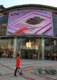 Plus grand Apple Store en Asie Photos libres de droits