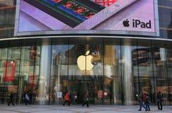Plus grand Apple Store en Asie Photo libre de droits