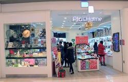Plus hem shoppa i Hong Kong Royaltyfri Fotografi
