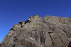 Plusieurs des mots dans la roche énorme en Chine est la montagne la plus belle, bâti huangshan Images stock