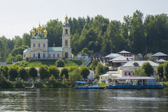 Plyos -小美丽的镇在俄罗斯 免版税库存图片