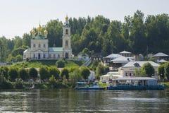 Plyos - kleine mooie stad in Rusland Royalty-vrije Stock Afbeeldingen