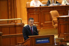 PM Sorin Grindeanu no-confidence vote. BUCHAREST, ROMANIA - June 21, 2017: Romanian Premier Sorin Grindeanu speaks in front of Parliament during a no-confidence Royalty Free Stock Photo