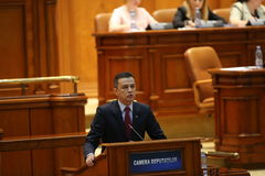 PM Sorin Grindeanu no-confidence vote. BUCHAREST, ROMANIA - June 21, 2017: Romanian Premier Sorin Grindeanu speaks in front of Parliament during a no-confidence stock photo