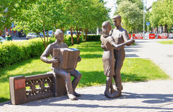 At 6 pm after the war monument in Kemerovo city Stock Photography