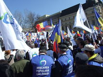 PMP διαμαρτυρία στο Βουκουρέστι Στοκ φωτογραφίες με δικαίωμα ελεύθερης χρήσης