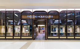 PMT the Hour Glass store in Siam Paragon mall, Bangkok Royalty Free Stock Image