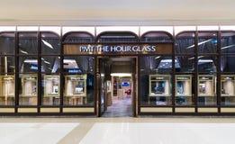 PMT la tienda de cristal de la hora en la alameda de Siam Paragon, Bangkok Imagen de archivo libre de regalías