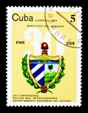 PNR symbol, National Revolutionary Police, 30th anniversary seri. MOSCOW, RUSSIA - NOVEMBER 25, 2017: A stamp printed in Cuba shows PNR symbol, National Stock Image