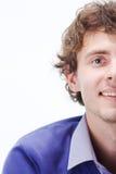 Połówka twarzy biznesmena ono uśmiecha się Zdjęcia Stock