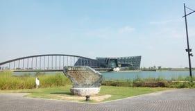 Południowa gałąź Krajowego pałac muzeum NPMSB; jest muzeum, Chiayi okręg administracyjny, Tajwan zdjęcie stock
