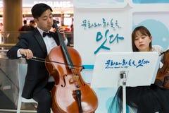 Południowego Korea, Incheon lotnisko międzynarodowe Koncert klasyczny Zdjęcia Stock