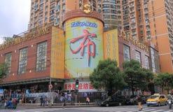 Południowy Bund tkaniny rynek Szanghaj Chiny obrazy royalty free