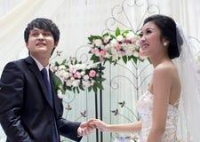 Poślubiająca żona mąż i Obraz Stock