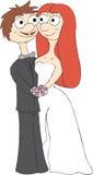 poślubiający pary ilustration royalty ilustracja