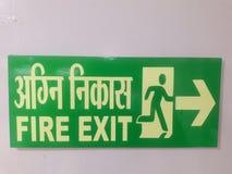 Pożarniczego wyjścia znaka deska Fotografia Royalty Free