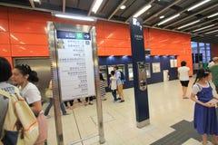 Po潜逃MTR驻地在香港 免版税库存图片