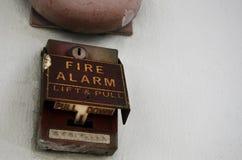 Pożarniczy alarm Zdjęcie Stock